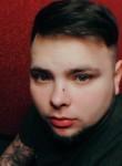 Денис, 26 лет, Петрозаводск