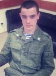 Artem, 23 года, Поддорье