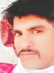 haresh rana, 18  , Palanpur