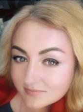 Таня, 42, Ukraine, Monastyryshche