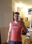 Mihail, 35, Samara