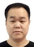噬魂, 29  , Hengshui