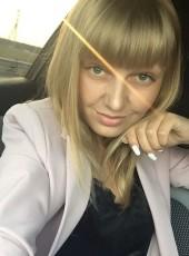 Nemka, 21, Russia, Moscow