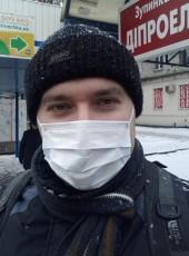 Artur, 36, Ukraine, Zaporizhzhya