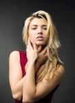 Olga Sergeeva, 31, Donetsk