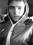 Знакомства Краснодар: Александр, 21