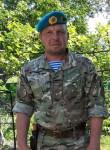 Vіktor, 44  , Novodnistrovsk