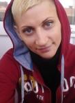 Elena , 38, Maladzyechna