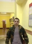 Гия, 22 года, Москва