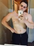 Максим, 24 года, Москва