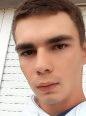 Denis, 20, Croatia, Zagreb