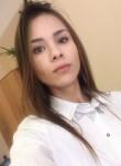 Знакомства Екатеринбург: Вика, 22