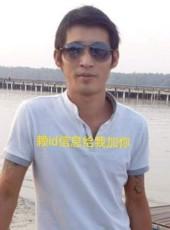 zhong, 34, Malaysia, Subang Jaya