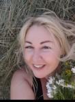 Yuliya, 43, Ufa