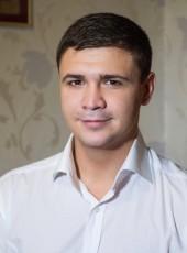 Denis, 27, Ukraine, Svitlovodsk