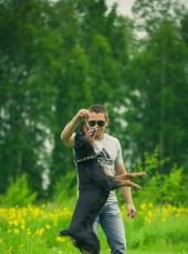 Anton, 35, Russia, Krasnoyarsk