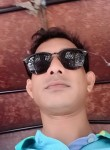 Al Amin Chowdhury, 27  , Dhaka