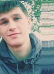 Nikita, 26, Perm