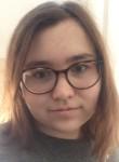 Дашуля , 19 лет, Нижний Новгород