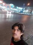 طارق احمد, 18  , Riyadh