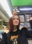 Marina, 19, Lipetsk