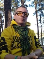 Aleksandr, 37, Ukraine, Kiev
