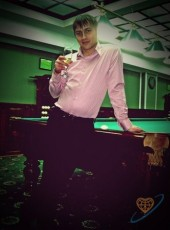 Igor, 35, Russia, Uray