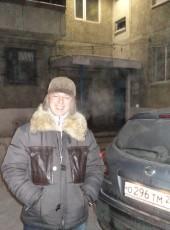 Sergey, 39, Russia, Zalesovo