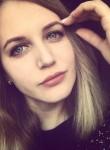 Алена, 22 года, Одеса
