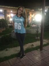 Alyena, 29, Uzbekistan, Fergana
