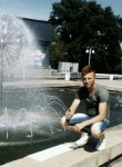 Вова, 21  , Netishyn