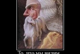 Valeriy , 51 - Miscellaneous