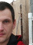 Maksim, 39, Olyokminsk