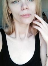 Валерия, 19, Россия, Москва