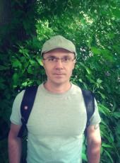 Evgeniy , 36, Russia, Vyatskiye Polyany