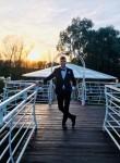Сергей, 23 года, Казань
