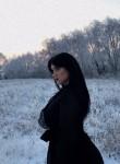Arina, 18, Saratov