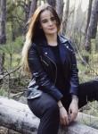 Polina, 20, Chelyabinsk