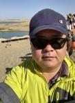 Peter, 35, Beijing
