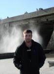 Ivan, 39, Irkutsk