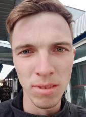 Sergey, 24, Ukraine, Mykolayiv