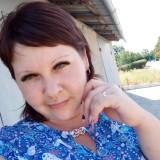 Oksana, 31  , Mykolayiv (Lviv)