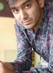 Pradeep, 22 года, Bangalore