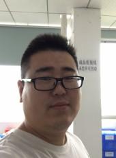 漂泊的人, 29, China, Heyuan