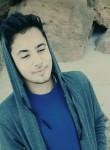 Meiz, 20  , Tunis