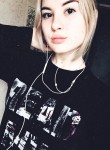 Angelina - Донской (Тула)