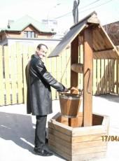Oleg, 52, Russia, Yekaterinburg