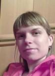 Светлана, 30 лет, Омск