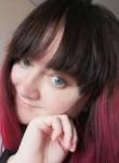 Angelina , 23, Moscow