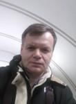 Геннадий, 48 лет, Москва